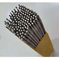厂家供应G302焊条 不锈钢焊条