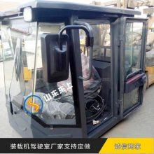 增强驾驶室视野范围 临工953铲车基本型动臂河北价格