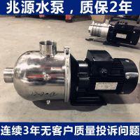 卧式多级离心泵CHL12系列 兆源 泵业质保2年