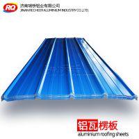 YX15-225-900铝瓦多少钱一平方米