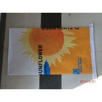 安徽厂家定制三层纸彩印种子通用包装袋