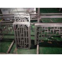 厂家热销铝板装饰雕花,造型镂空雕刻装饰氟碳漆铝单板