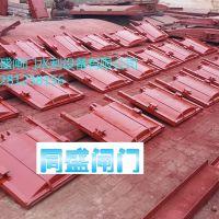 乌鲁木齐一体式铸铁闸门厂家售后可靠质量好