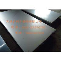 供应北京哪有卖310S不锈钢板10mm-20mm耐高温310S不锈钢板找天津太钢