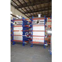 艾保实业 石油全焊接换热器 医药专用换热器 船舶热交换器