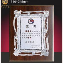 金属花边实木奖牌,武汉红木奖牌定制,企业战略合作伙伴纪念品