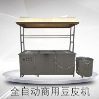 多功能手工油皮机 生鲜豆皮机 加厚优质不锈钢腐竹油皮机干净卫生