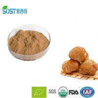 猴头菇提取物 猴头菇多糖 西安索西特生物 植物提取物价格 规格多糖30% 50%