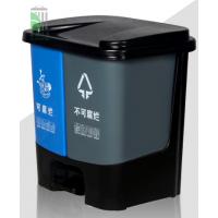 西安加厚塑料生活脚踏垃圾桶 宝鸡分类脚踩式酒店医院废物回收箱40L升60L80