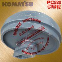 小松PC220挖掘机履带导向轮配件电话18027299616 小松220引导轮