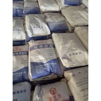 泰安聚合物防水砂浆供应商 泰安聚合物防水砂浆价位