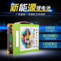 厂家直销 12V60AH大容量聚合物锂电池/USB充电蓄电池氙气灯逆变器专用