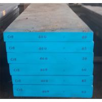 现货批发 高硬度冷作模具钢Cr8 高耐磨圆棒/板材