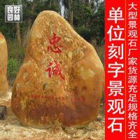 良好园林3米企业招牌石,3米高园林石,5米地标景观石安装