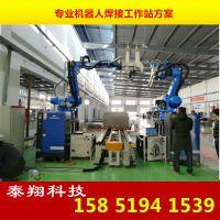 汽车零部件焊接 济南6轴机械手 自动化装备焊接机器人