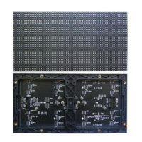 青海西宁艺盛蓉Q3-E超高清led电子显示屏软屏价格合理