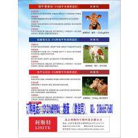 北京利斯特小牛饲料专卖,小牛育肥饲料批发价格