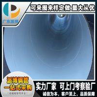 广东大口径厚壁钢板卷管 直缝焊管批发 佛山厂家现货可做防腐加工
