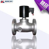 深圳制造BZQDF保温电磁阀 高粘度介质蒸汽保温电磁阀