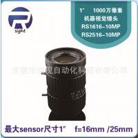 1000万高清工业镜头25mm一千万FA工业镜头媲美comptar500万