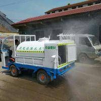 山东淄博小型洒水车新能源电动洒水车哪里有