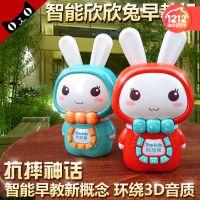 会唱歌迷你兔子婴儿宝宝玩具音乐儿歌益智0-1岁3儿童故事机早教机
