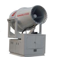 露天煤矿扬尘污染治理设备 高塔式雾炮机 山东临沂双利机械厂家直销