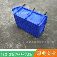 厂家直销   没有什么能够阻挡  组合式蓝色 零件盒
