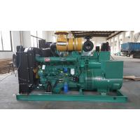 潍柴WP6D152E200 120KW发电机 可选自动化静音箱移动拖车 动力强