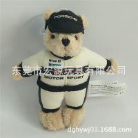 东莞厂家定做宝马熊泰迪熊 穿衣高品质熊仔挂件毛绒玩具礼品加工