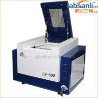 深圳 X射线荧光光谱仪 RoHS重金属检测、镀层测试仪