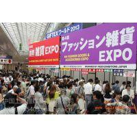2018年第13届日本东京礼品及日用消费品展会