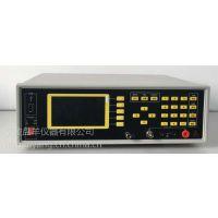 宁波瑞柯仪器FT-304绝缘材料表面/体积电阻率测试仪