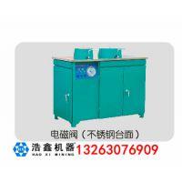 浩鑫生产名校专用实验室盘式真空过滤机 DL-5C过滤机型号 小型脱水装备厂