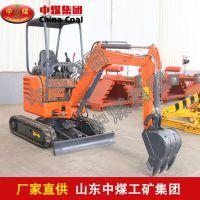 18迷你型液压挖掘机,微型挖掘机,小型挖掘机,多功能挖掘机,ZHONGMEI
