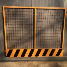 基坑围挡护栏,电梯洞口防护网,河南工地护栏