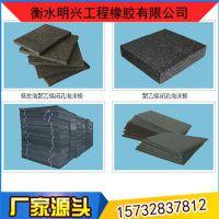 新型的接缝止水材料 L-1100型聚乙烯闭孔泡沫板报价