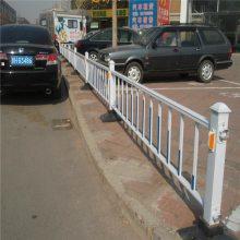 pvc围墙护栏 锌钢防护栏 马路防护网
