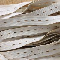 厂家生产 优质涤纶螺纹织带 pp带 扣眼松紧带 平纹织带 欢迎来样定制