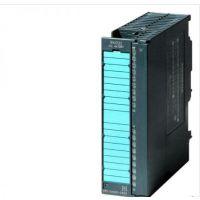 6ES7314-6CG03-0AB0紧凑型CPU