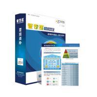 管家婆财贸双全普及版-进销存财务软件-中小企业管理通用ERP-认可值得信赖的正版管家婆软件