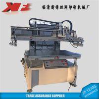 新锋/厂家直销 电动自行车电瓶挡泥板半自动丝网印刷机