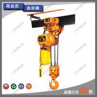 厂家直销 运行式 环链电动葫芦7.5吨 电动葫芦7.5t