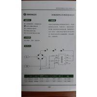 亚 成微双通道线性LED恒流驱动芯片 RM9002B