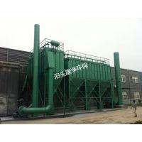 冲天炉除尘器性能稳定质量上乘厂家提供专业的技术力量