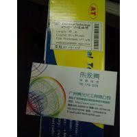 广州亮化化工供应氨基磺酸标准品,cas:5329-14-6,规格500mg,有证书