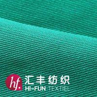 濮阳涤棉口袋布|品质拨正|材料好用