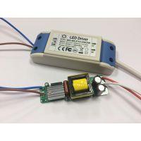 奇翰24W30W36W 300ma20-36串X1w LED恒流驱动电源宽压隔离高PF高效率外置电源