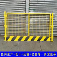 河源临边防护围栏 阳江沉淀池隔离栏杆 基坑防护护栏现货