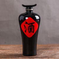 厂家可定做茅台酒瓶 1斤青花原浆酒瓶 陶瓷酒坛厂家批发